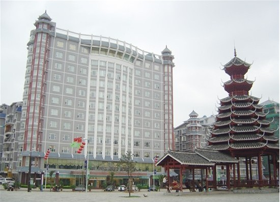 Crown Plaza Hotel Kaili