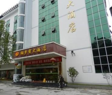 dongxiangmi hotel rongjiang county