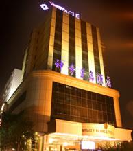 Miracle Island Express Hotel Guiyang