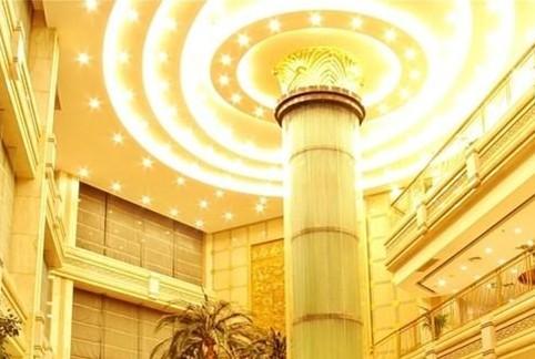 Regal Hotel Guiyang
