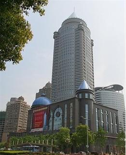 Sheraton Guihang Hotel Guiyang