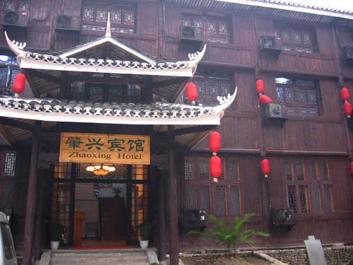 zhaoxing hotel-vip building liping county