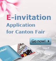 E-invitation