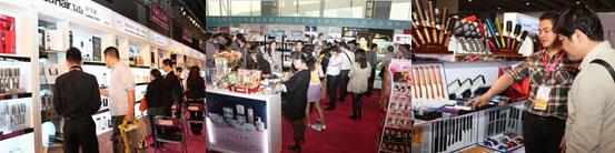 The 39th Guangzhou International Beauty Expo 2013
