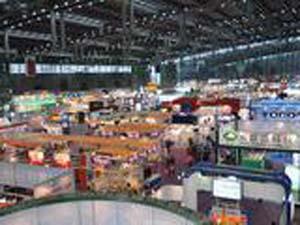 77th China Electronics Fair (CEF Spring Shenzhen)