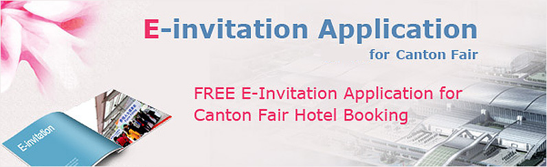 Canton fair invitation canton fair e invitation application canton fair e invitation stopboris
