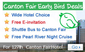 Early bird Canotn Fair Hotels