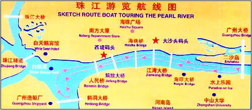 Pearl River Cruise Map
