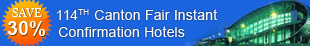 canton fair hotel