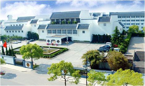 Bamboo Grove Hotel Suzhou
