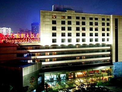 sunworld hotel