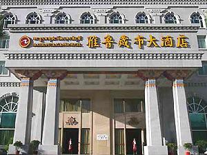Brahmaputra Grand Hotel Lhasa