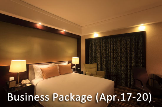 guangzhou hotel canton fair package