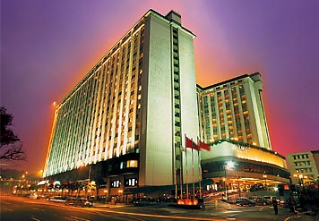 Hotels in china guangzhou