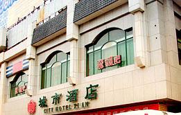 city hotel xian