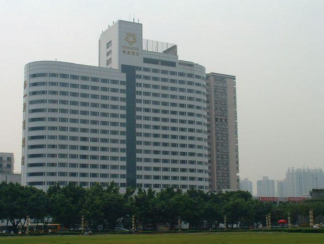 Star Hotel Guangzhou