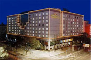 Crowne Plaza Hotel Beijing