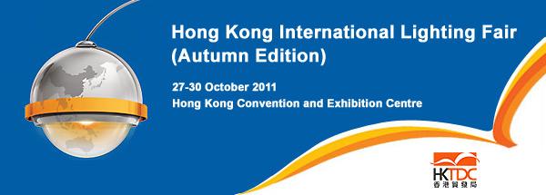 2011 Hong Kong International Lighting Fair (Autumn Edition)