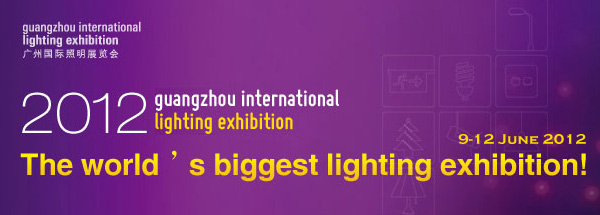 The 17th Guangzhou International Lighting Exhibition