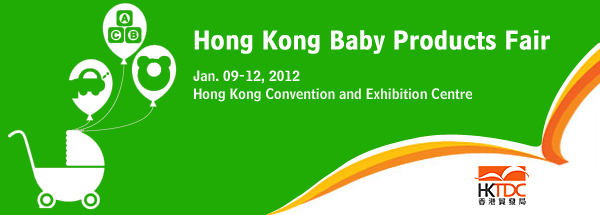2012 Hong Kong Baby Products Fair