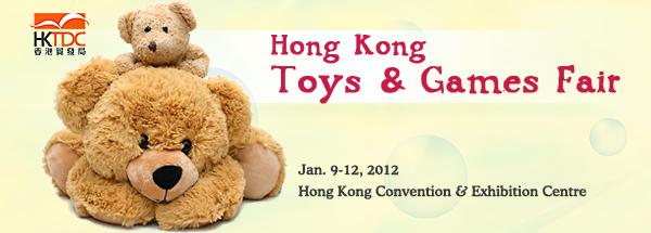 2012 Hong Kong Toys & Games Fair