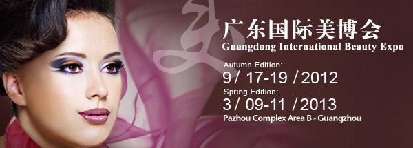 Guangdong International Beauty Expo 2012 Autumn