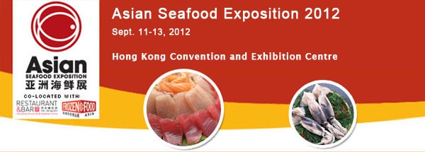 Asian Seafood Exposition 2012