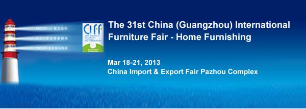 The 31st China (Guangzhou) International Furniture Fair - Home Furnishing