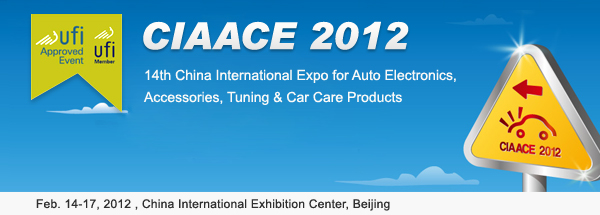 14th China International Expo for Auto Electronics, Accessories, Tuning and Car Care Products