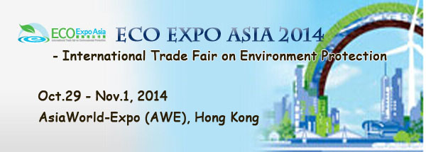 Eco Expo Asia 2014