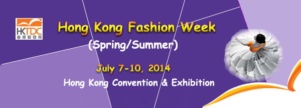 The 21st Hong Kong Fashion Week for Spring and Summer