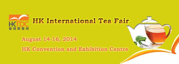 Hong Kong International Tea Fair 2014