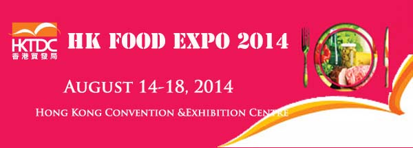 Hong Kong Food Expo 2014