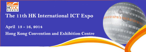 Hong Kong International ICT Expo 2014
