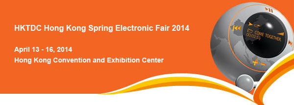 Hong Kong Electronics Fair 2020.Hktdc Hong Kong Spring Electronic Fair 2014