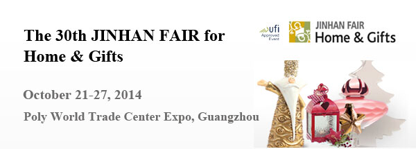 The 30th Jinhan Fair for Home & Gifts