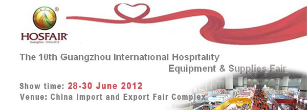 The 10th Guangzhou International Hospitality Equipment & Supplies Fair