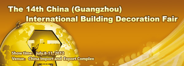 The 14th China (Guangzhou) International Building Decoration Fair