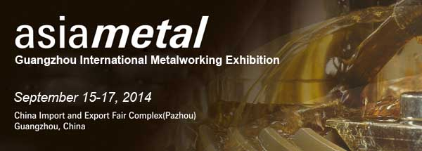 Guangzhou International Metalworking Exhibition