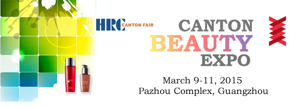 The 42nd Cantion Beauty Expo 2015
