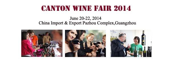 Canton Wine Fair 2014