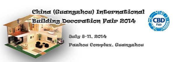 China (Guangzhou) International Building Decoration Fair