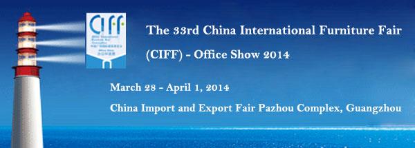 The 33rd China International Furniture Fair - Office Show 2014