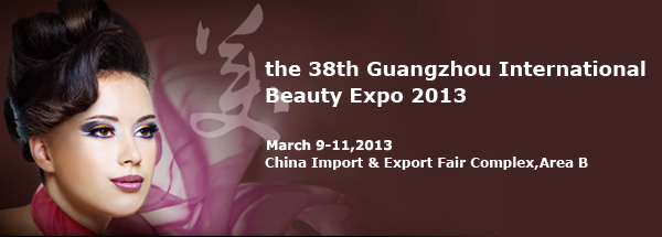 The 38th Guangzhou International Beauty Expo 2013