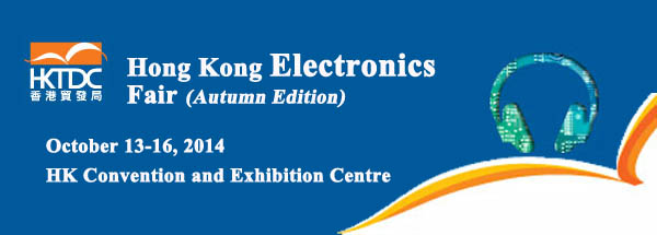 Hong Kong Electronics Fair (Autumn 2014)