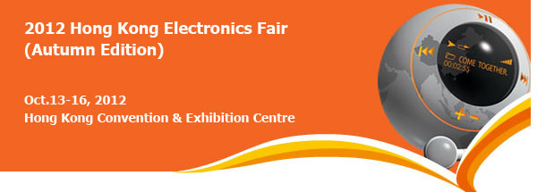 2012 Hong Kong Electronics Fair (Autumn Edition)
