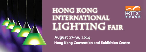 Hong Kong International Lighting Fair (Autumn Edition)
