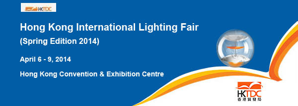 Hong Kong International Lighting Spring Fair 2014