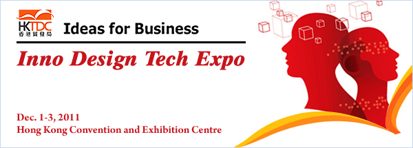 Inno Design Tech Expo