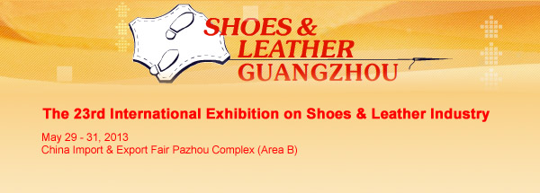 The 23rd International Exhibition on Shoes & Leather Industry
